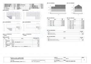 耐震等級計算書、伏図sample